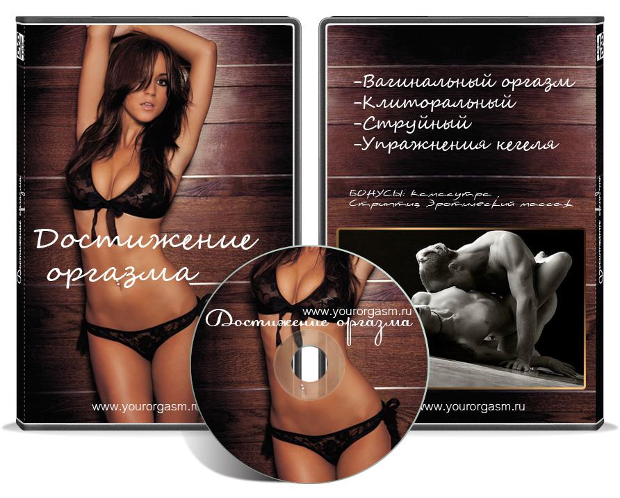 vremya-dostizheniya-orgazma